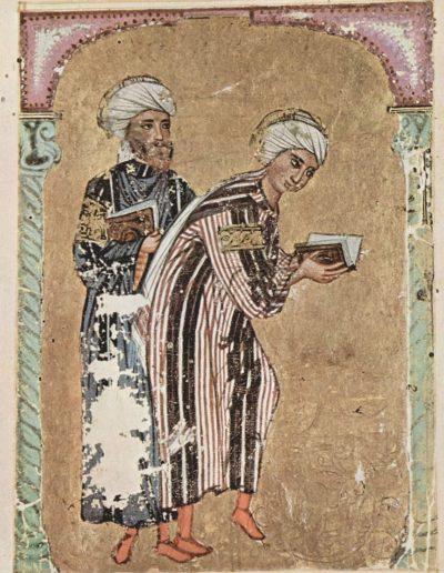 Linke Titelblattseite einer arabischen Abschrift von De materia medica